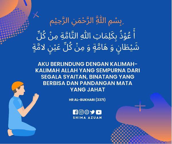Doa Penyakit Ain